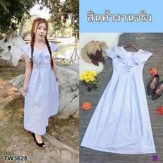 Dress ; shop