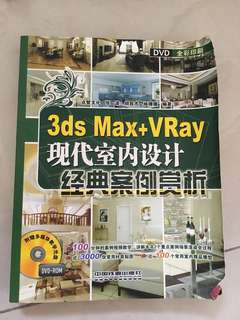 3ds Max+VRay tutorial book with CD