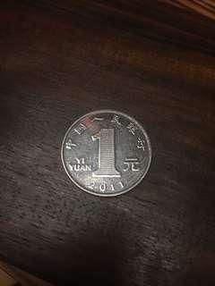 China 1 Yuan