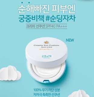 Goongbe Creamy Sun Cushion SPF40 PA+++