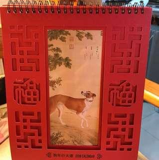 2018座枱月曆 Table Calendar