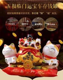 Jsgf push cart cat c2025 宝车 fortune cat