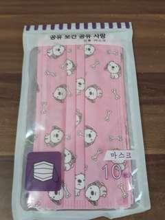 Masker Wajah motif puppy dr Korea