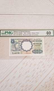 😍😍😍MBB 1959 $1 W&S PMG 😘😘😘