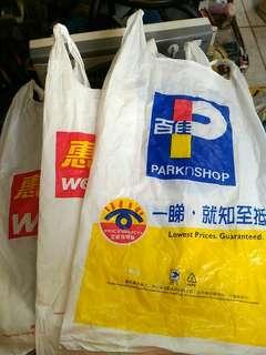 百佳 惠康 超市 logo 背心袋 手抽袋 共3個