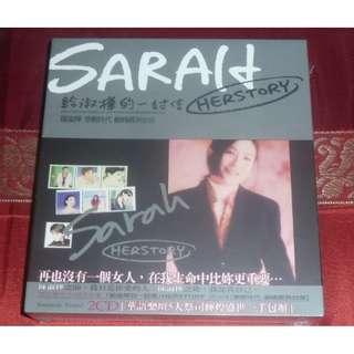陳淑樺 陈淑桦 Sarah Chen shu su hua her story 2 cd cds music chinese mandarin album classic oldies