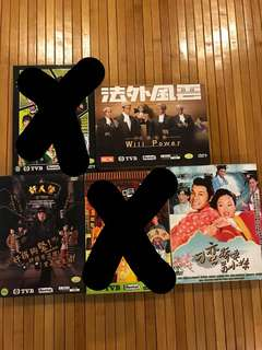 DVD TVB Drama ($10 / Set)