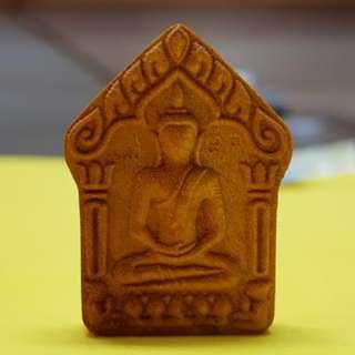 Phra Khun Pean Thai Amulet