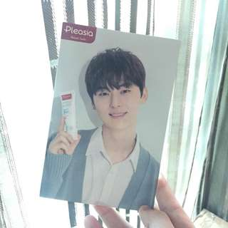 hwang min hyun pleasia photocard