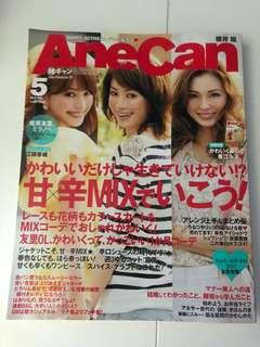 日本雜誌AneCan 2013年5月 櫻井翔 Arashi