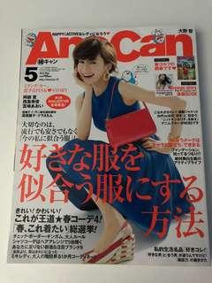 日本雜誌AneCan 2014年5月號 大野智 Arashi