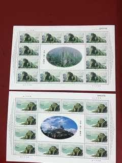 China stamp- 2002-19 Pane