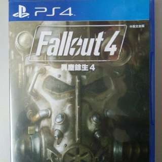 Ps4 Game Fallout 4