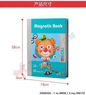 宝宝益智DIY磁铁书磁力贴立体早教拼图Baby DIY Puzzles with Magnetic Book & Stickers
