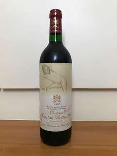1993 Chateau Mouton Rothschild 紅酒