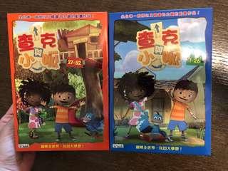 🚚 DVD 查克與小呱 1~52集 8DVD