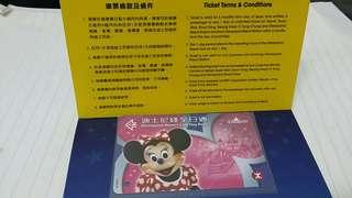2005年版港鐵迪士尼線米妮老鼠全日通車票😅