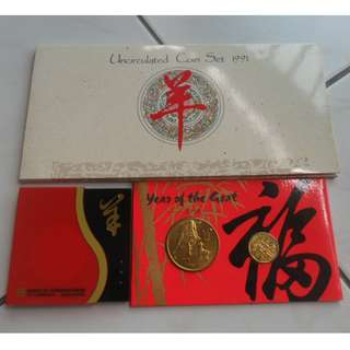 1991 Singapore Lunar Year of Goat Unc $10 Coin, Coin Set & Hongbao Pack