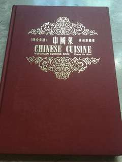 Chinese cuisine Chinese cooking book 中国菜