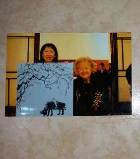 李可染畫和夫人相片