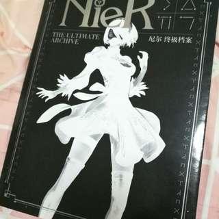 Nier Ultimate Archive, guide fan book