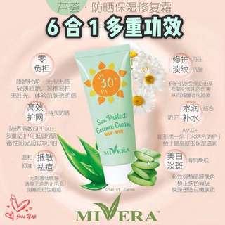 Aloe Vera Sunscreen