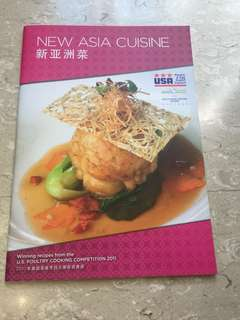 Cooking Book new Asia cuisine 新亚洲菜