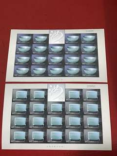 China stamp- 2002-6 Pane