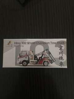TINY103韋川拖車