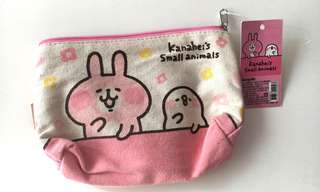 Kanahei's small animal pouch