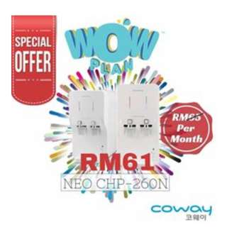 COWAY NEO WATER FILTER
