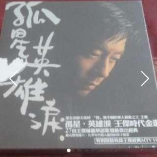 王傑 王杰 Dave Wong Wang jie cds MTV vcd classic hits