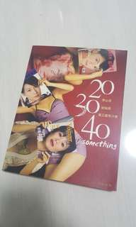 Chinese Taiwanese Movie Book - <20 30 40 Something> <二十 三十 四十> 张艾嘉