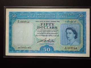 1953 $50 Malaya & British Borneo Queen Elizabeth