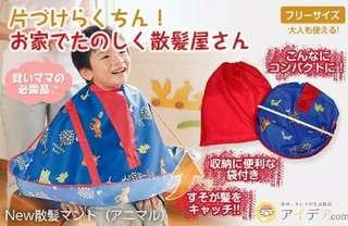 🚚 🎈預購🎈🇯🇵日本兒童剪髮不落地斗蓬