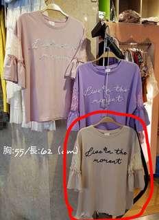 🚚 [全新]杏色刺繡字母蕾絲荷葉袖棉衫 free size