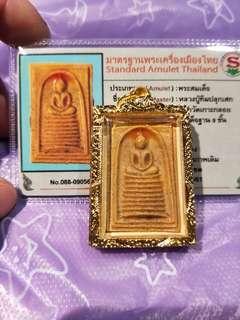 Phra somdej