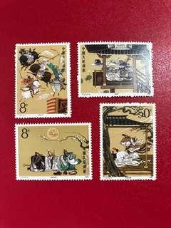 中國郵票T 131 -三國演義(第一組)郵票一套