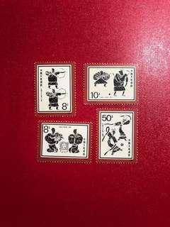中國郵票113-古代體育郵票一套