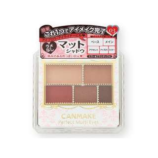 全新 CANMAKE 完美霧面眼影盤 03紅玉楓赤