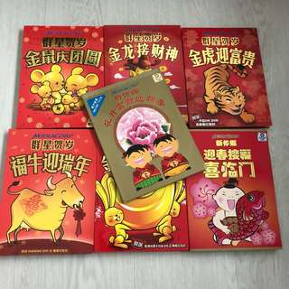 Mediacorp Chinese New Year DVD