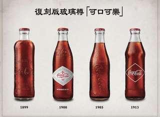 最新復刻版 - 可口可樂