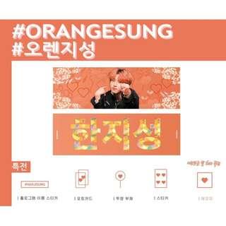HAN JISUNG - Serenade 1st Slogan 'ORANGESUNG'
