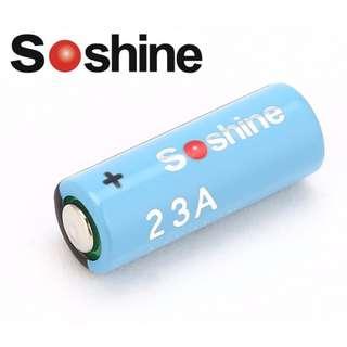 {MPower} Soshine 23A Alkaline Battery 12V 鹼性 電池 ( A23, MN21, MN21B ) - 原裝正貨