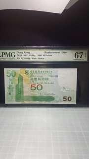 中國銀行2006年$5O元補版