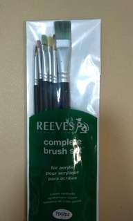 Reeves complete brush set