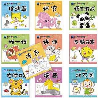 Set of 10 Kids Train Brain Thinking Development Books