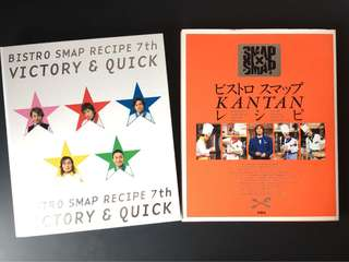 SMAP COOKBOOK