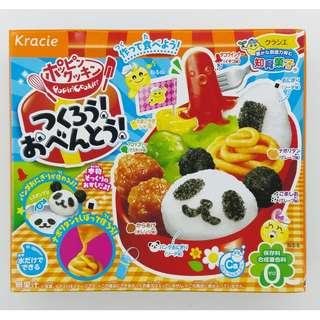 日本 Kracie  小孩 DIY 小熊貓  (可食)   1盒$25