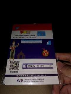 泰國上網卡